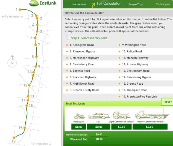 墨尔本East Link高速